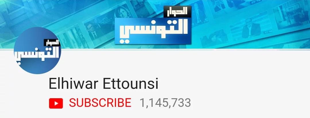 Tunisie : Top 10 des chaînes YouTube ayant le plus d'abonnés