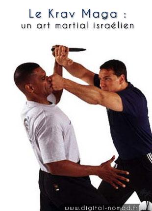 Art martial israelien