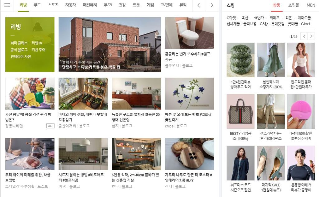 Naver marketing - Naver Ads