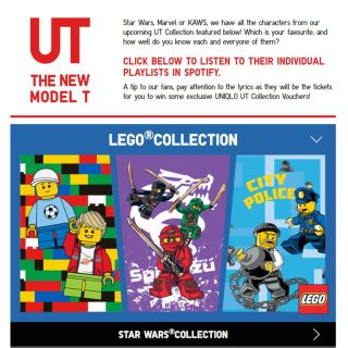 Screen grab of the Facebook App for UNIQLO UT Collection - App Development
