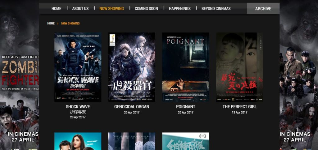 Screen grab of the GSC Movies Website Now Showing - Web Design & Development