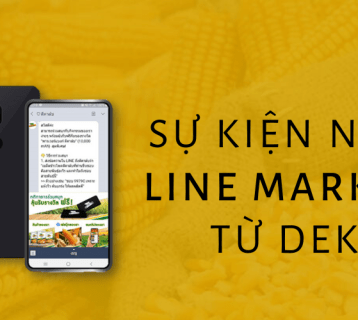 Dekalb - LINE marketing