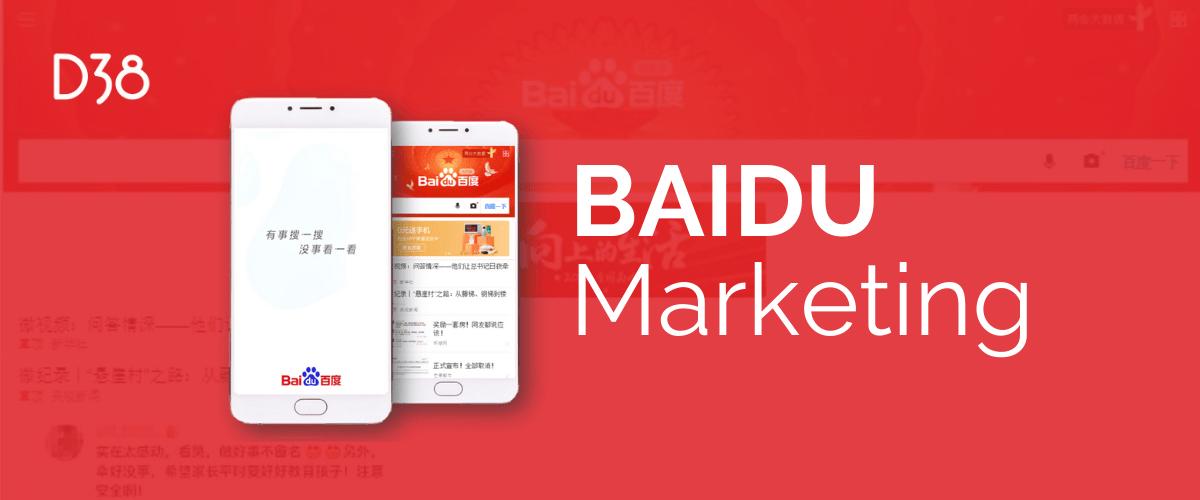 Baidu Marketing D38