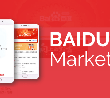 Baidu Marketing D38