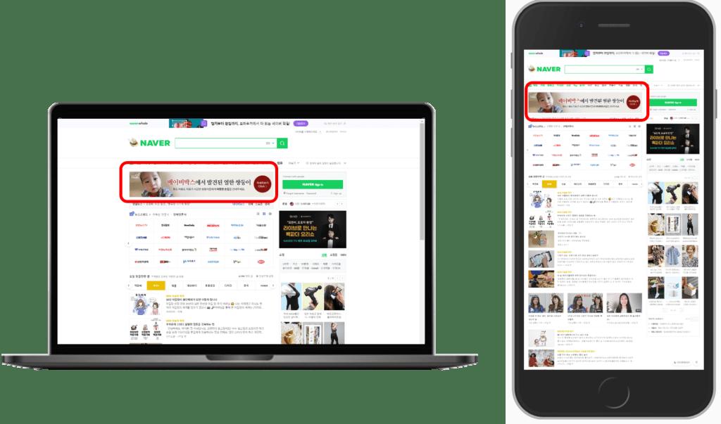 Naver marketing | Naver ads display | Naver Ads | Naver advertising | quảng cáo Naver | Naver