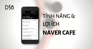 Digital 38 - Naver Cafe