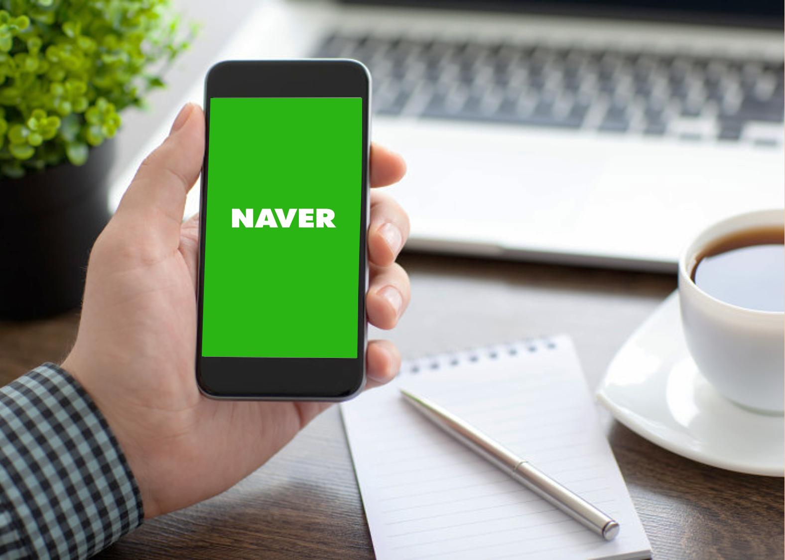 naver-marketing-1