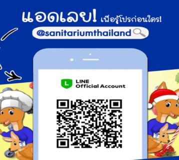 Sanitarium_Thailand 1