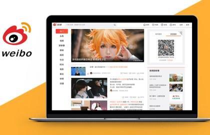 weibo-marketing 1