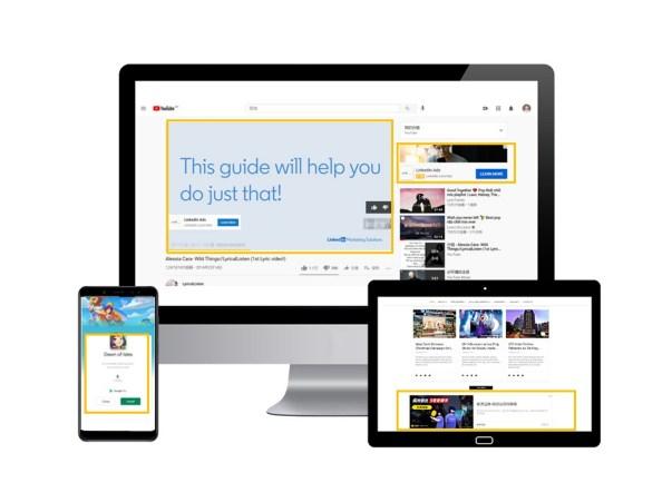 Quảng cáo Hiển Thị xuất hiện ở phạm vi lớn để tiếp cận người dùng