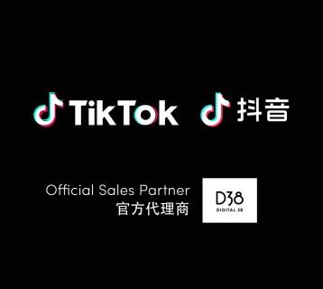 Digital 38: Official Douyin & Tiktok Ads Partner