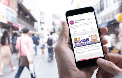 EAIM Targets China with WeChat Marketing | Digital 38