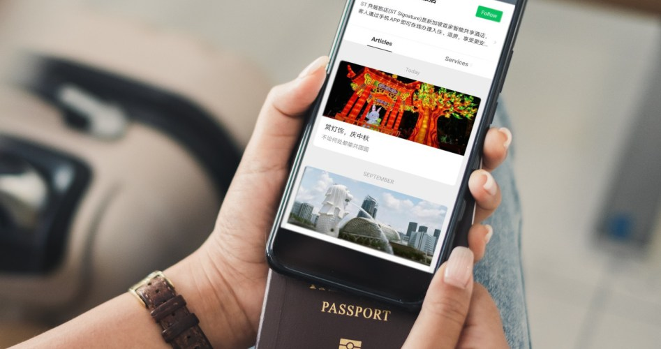 How WeChat Ads Boosted ST Signature's Travel Bubble Campaign? | Digital 38