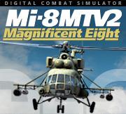 Mi 8MTV2