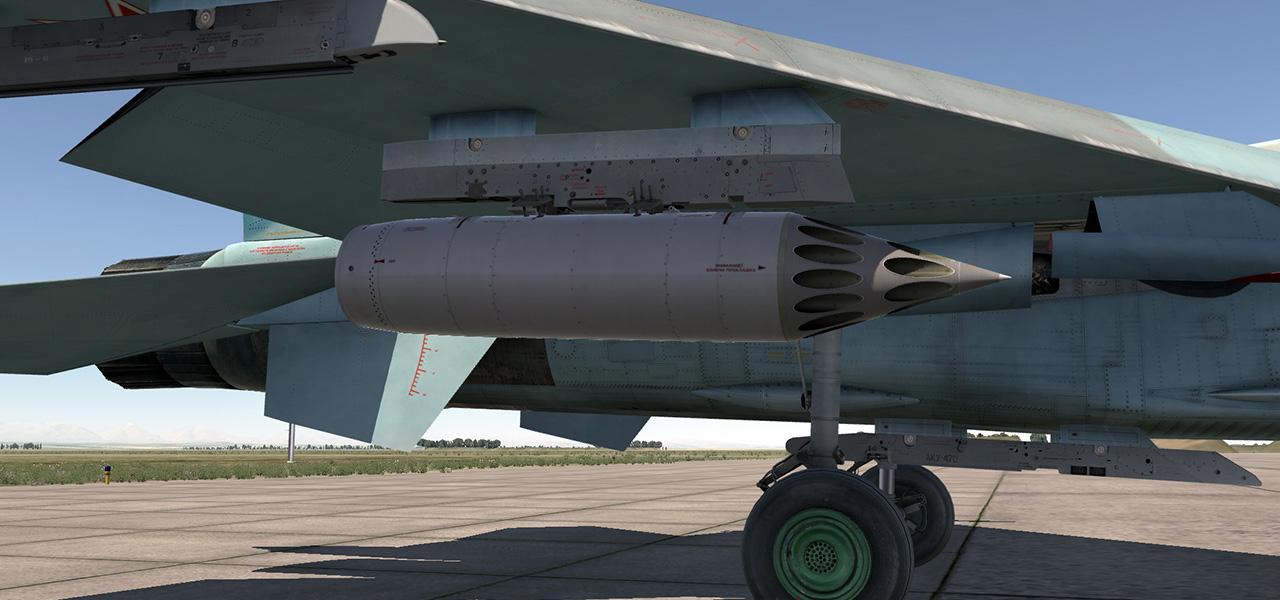 Rockets S-8, S-13, S-25