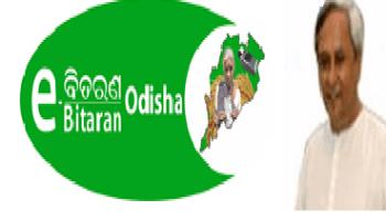 Odisha Ration Card List-2020
