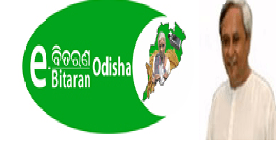 Odisha Ration Card List-2020