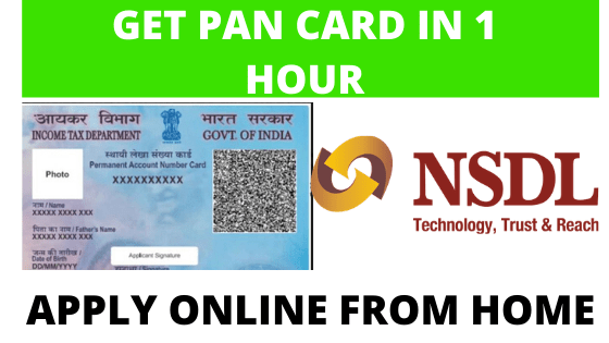 apply pan card NSDL