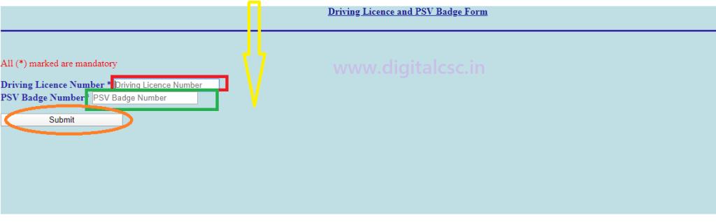 Delhi Driver Sahayata Yojana procedure Step-4