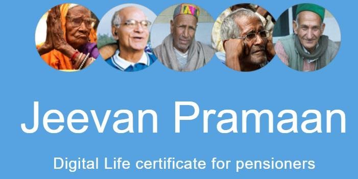 Jeevan Pramaan Patra Download