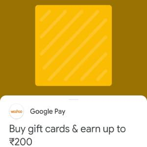 Woohoo Play Store offer