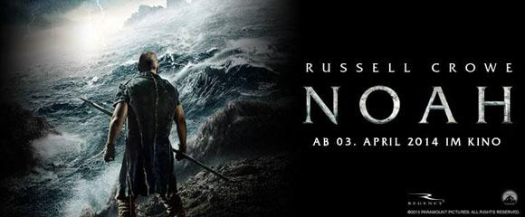Noah Teaser
