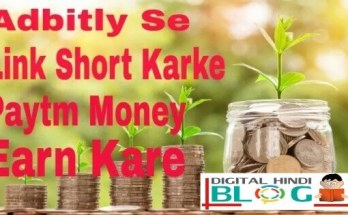 Adbitly-link-short-and-earn-paytm-cash