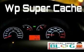 Wp-Super-Cache-Settings-Full-Setup-Hindi