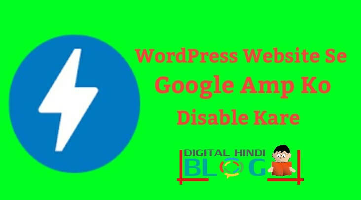 Wordpress Website Mein Google Amp Disable Kare