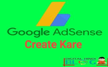 Google Adsense Account Create Kare