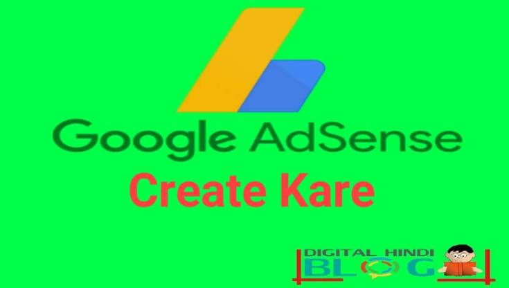 Google Adsense Account Create Kare