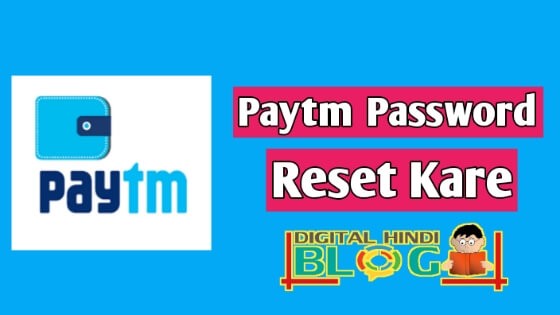 Paytm Ka Password Reset Kaise Kare