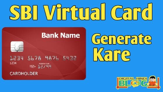 SBI Virtual Card Kaise Create Kare