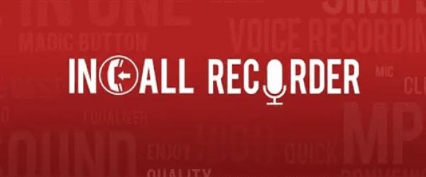 incall-recorder-640-250