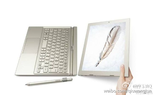 huawei-hybrid-laptop-dual-os-raqwe.com-00-640x400