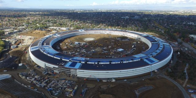 apple campus digital intervention