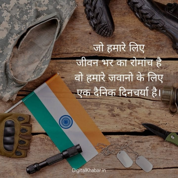 Army-shayari-picture