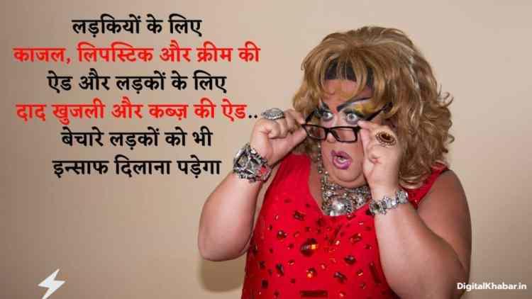 Attitude-Shayari-for-Girls-116