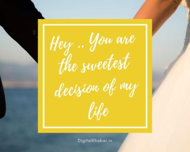 Quotes for husband wife relationship