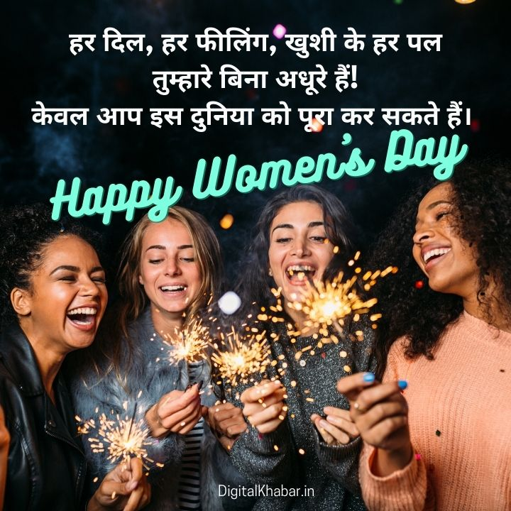 Quotes on Women in Hindi