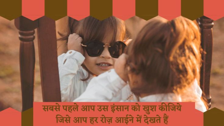 life_quotes_in-hindi_25