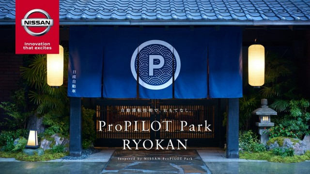 ProPILOTPark-Ryokan-(1)_rs