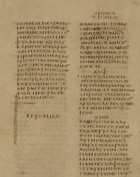Folio 42v of Codex Sinaiticus