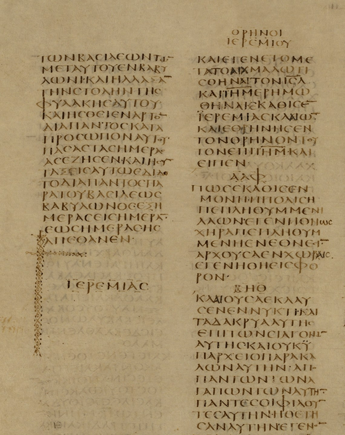 Folio 42v of Codex Sinaiticus