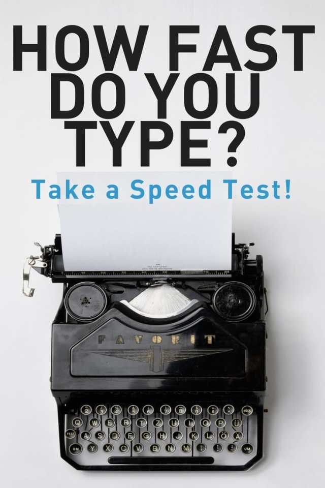 Speed Tests - how fast do you type