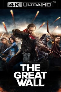 The Great Wall UHD
