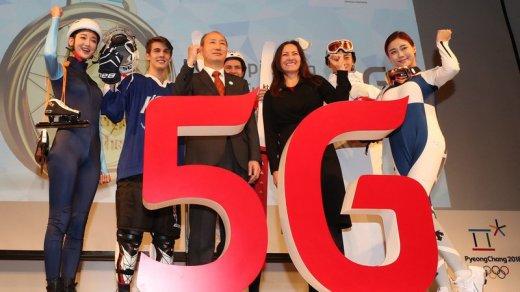 south korea 5g service