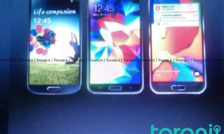 Samsung Galaxy S6 images start to surface, compared with S4 and S5