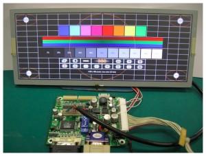 1280x400-LCD
