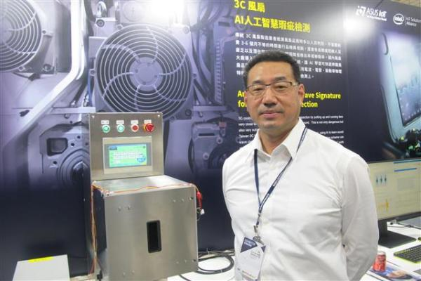 Asustek develops AI-based quality inspection solutions